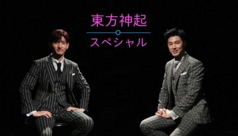 韓国バラエティ・音楽 Mnet 4月は東方神起スペシャル放送&配信決定
