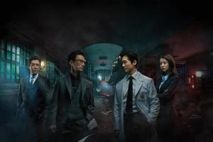 「ドクター・プリズナー」第9-12話あらすじ:ナムグン・ミンとキム・ビョンチョルが手を組む?LaLa TVノーカット