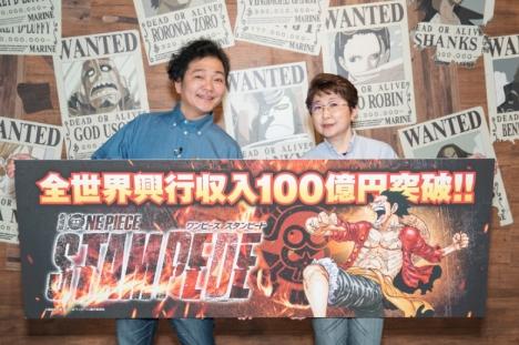劇場版『ONE PIECE STAMPEDE』全世界興収100 億円突破!田中真弓&山口勝平からコメント到着、CP開催も決定<br/>