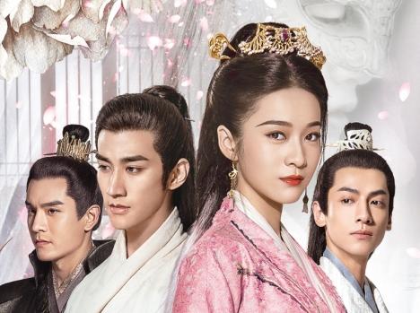 話題の中国時代劇「白華の姫~失われた記憶と3つの愛~」LaLa TVでリリース前日(6/2)日本初放送決定