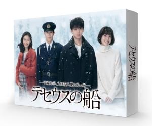 竹内涼真「テセウスの船」7/22BD&DVD発売・レンタル開始決定 特典にメイキング映像他