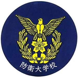 3月22日(日)に行われる防衛大学校の卒業式(帽子投げ)をライブ配信