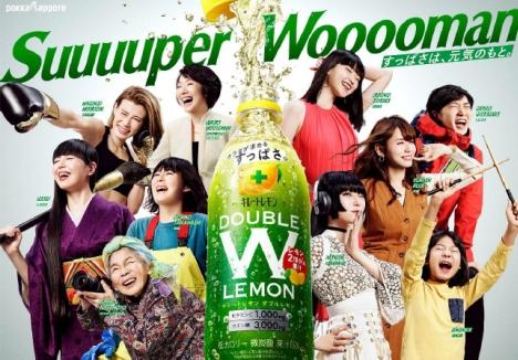 キレートレモン ダブルレモン|最前線で活躍する女性10名が生き方・こだわりなどを語るWebCM公開