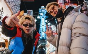 """""""ネオチンピラ""""GOBLIN LAND配信EPからリードトラック先行配信!配信CP&本人コメント到着"""