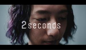 交通事故ゼロ・プロジェクト第7弾|ながらスマホ運転 の恐怖を描く45秒WEB動画公開