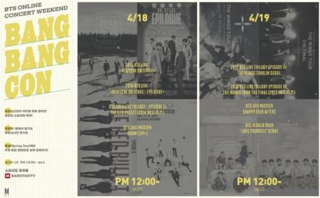 BTS、巣ごもりARMYのために 18~19日ARMY BOMB持って「お部屋で楽しむBTSコンサート」実施