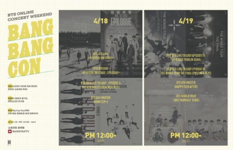 """""""わくわく D-1""""BTS'BANG BANG CON'18日と19日正午からYoutube配信!ペンライト持って部屋の1列目で観覧"""