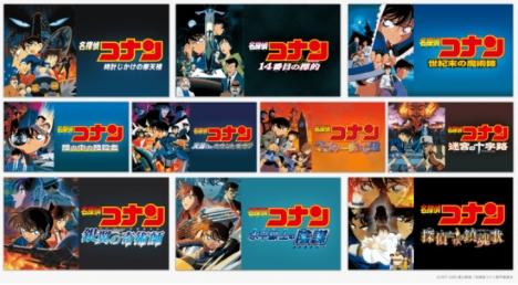 劇場版「名探偵コナン」10作品をU-NEXTが期間限定無料配信!