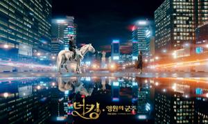 【新作韓ドラ】イ・ミンホ主演の超話題作「ザ・キング:永遠の君主」初回放送後の韓国での評判をレポート!