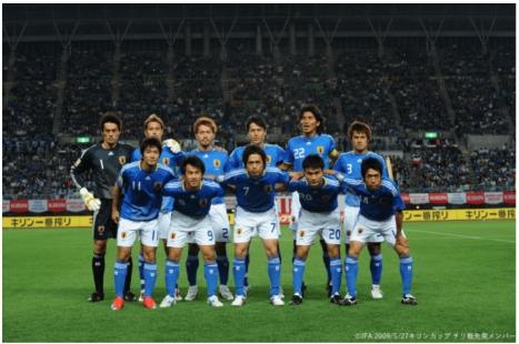 遠藤保仁・中澤佑二の解説で「キリンカップサッカー2009 対チリ代表戦」を5月1日、動画配信決定