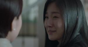 韓国ドラマ「SKYキャッスル」第26-最終回(28話)あらすじとみどころ:新たな出発 予告動画