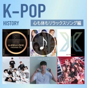 """BTS~パク・ボゴムまで!K-POP歴代アーティスト勢ぞろい """"おうち時間""""のお供にプレイリスト2種類公開<br/>"""