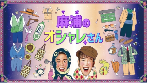 7月日本初放送|WINNER MINOとBlock B P.Oが「麻浦のオシャレさん」の称号目指してファッション対決!