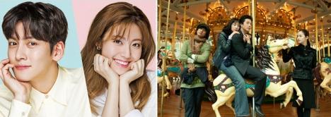チ・チャンウク「あやしいパートナー」、チェ・ジウ「天国の階段」7/20LaLa TVに登場!予告動画と見どころ<br/>