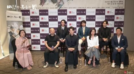 パク・シフ主演「風と雲と雨」笑いの爆風が起きた制作記者会見(5/14)動画案内と日本語で解説