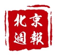 中国、北京週報が「もっと知りたい!中国古典チャンネル 」を公開
