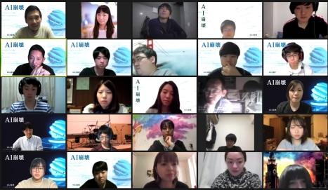 『AI崩壊』入江監督が映像業界を目指す学生たちにエール!デジハリ オンラインイベントYouTubeで限定公開