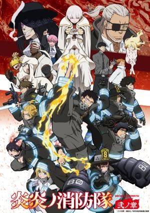 サイダーガール新曲がTVアニメ「炎炎ノ消防隊 弐ノ章」エンディングテーマに決定!アニメ予告動画