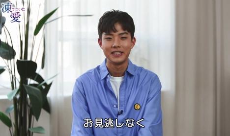 「凍てついた愛」チョ・ヨジンの息子役を演じた注目俳優ソ・ドンヒョンよりメッセージ映像到着!