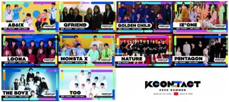 『KCONTACT 2020 SUMMER 1st Lineup』K-POPコンサート第1弾ラインナップ決定!