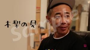 「GYAO!」配信の独占・オリジナル番組のバーチャル背景画像を5/29より提供開始!