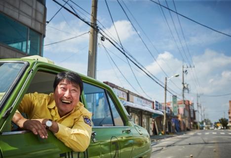 <パラサイト>ソン・ガンホ主演『タクシー運転手~約束は海を越えて~』6/1BSで放送!あらすじと関連動画