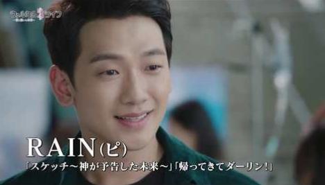 RAIN(ピ)も並行世界へ!「ウェルカム2ライフ」9月2日発売・レンタル開始!日本版予告動画で先取り