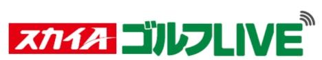 KLPGAツアー第3戦6月4日「第10回ロッテカンタータ女子オープン」ライブ配信スケジュール公開