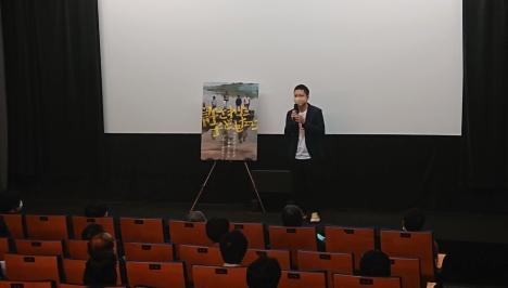 『許された子どもたち』緊急事態宣言解除後、初の新作公開|内藤瑛亮監督が劇場公開にこだわった理由とは?<br/>