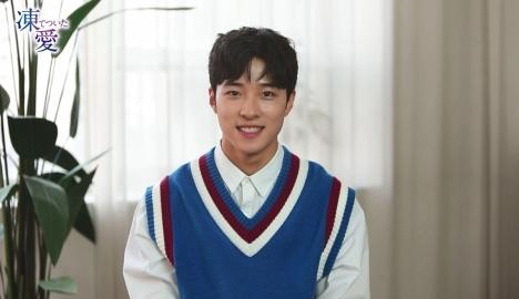 韓国ドラマ「凍てついた愛」人気子役出身の注目株ナム・ダルムよりメッセージ映像到着!