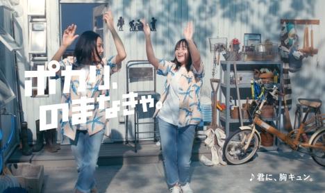 吉田羊、鈴木梨央がYMO名曲「君に、胸キュン。」で、うちで阿波踊り!インタビューとフルVer先行公開