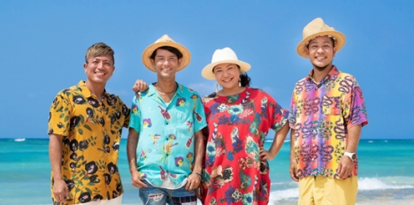 HY(エイチワイ)、沖縄から5か月連続、有料LIVE生配信でみんなにエールを!