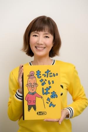 環境省と講談社は、絵本「もったいないばあさん」を声優、戸田恵子でアニメ化、世界配信を実施!