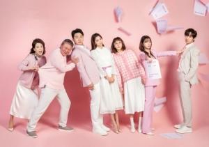 韓国ドラマ「一度行ってきました(原題)」第5-8話あらすじ:イ・ミンジョンとイ・サンヨプ契約同居開始!KBS World