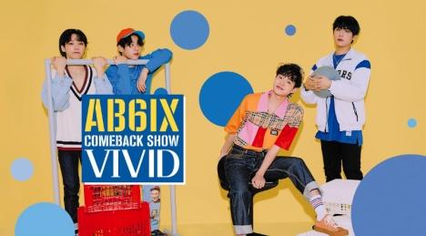 AB6IX カムバックSP番組「AB6IX COMEBACK SHOW VIVID」を日本最速7/17MnetでOA&見逃し配信も!