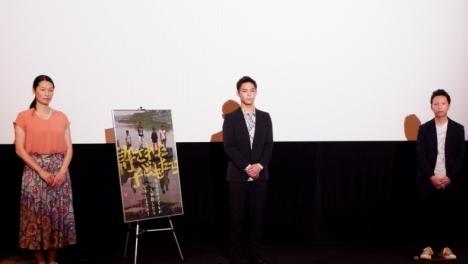 上村侑、黒岩よし、内藤監督登壇『許された子どもたち』舞台挨拶レポート&写真公開!
