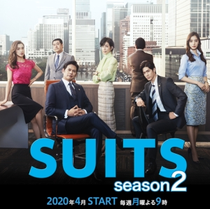 「SUITS/スーツ2」もついに27日再開!20日第1話・2話合体特別版と重要シーンを特別先行初公開!予告動画解禁
