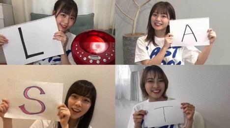 ラストアイドル8thシングル「愛を知る」の「多視点パズル動画」公開!プレゼントCPも実施!
