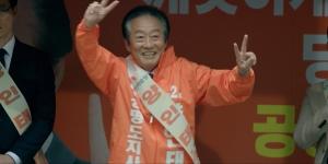 BS12「チェックメイト!~」第16-最終回あらすじ:選挙事務所にク社長?予告動画