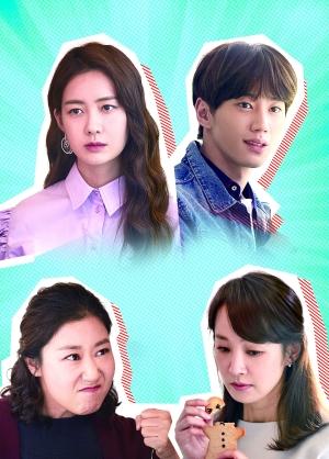 イ・ヨウォン、ジュン/U-KISSの明るい復讐劇「甘くない女たち」BS朝日で7/17より放送!