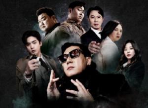 日本初放送|韓国新音楽バラエティ「楽人(がくにん)伝」を7/11よりKBS Worldでスタート!