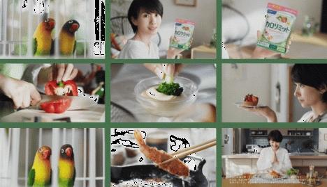 女優の波瑠を起用!「カロリミット」新CMの放映、充実した配信動画