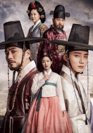 韓国ドラマ「不滅の恋人」テレ東で終映…気になるドラマのその後は?