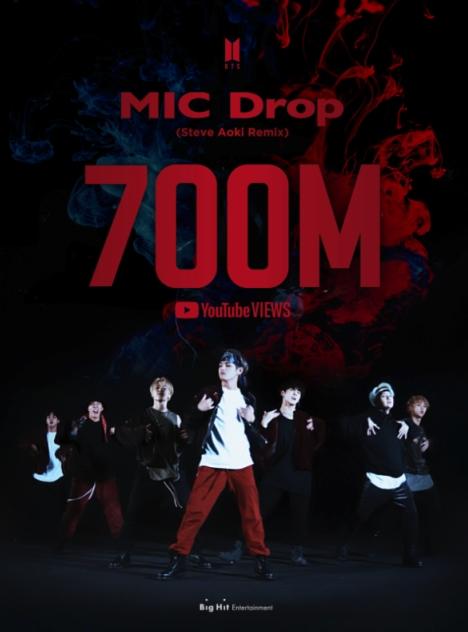 BTS、通算5本目7億再生!「MIC Drop」リミックスMVも7億再生突破!