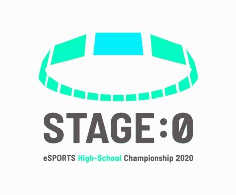 エントリー総数2,158チーム「Coca-Cola STAGE:0eSPORTS High-School Championship 2020」7月26日13時~ 特別番組の生配信決定!