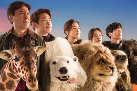 今度の仕事は動物園?!『シークレット・ジョブ』10月2日リリース!あらすじと予告動画で先取り