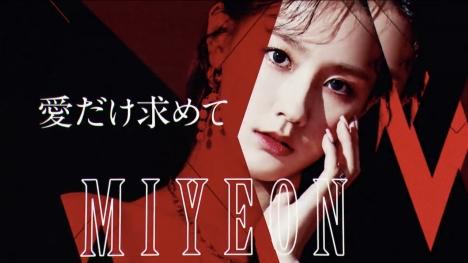グローバルガールズグループ・(G)I-DLE最新曲「Oh my god」(Japanese ver.)リリックビデオ公開!