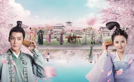 中国で配信開始3日で1.3億PV!「殿下攻略~恋の天下取り~」9月DATVで日本初放送!予告動画とあらすじ