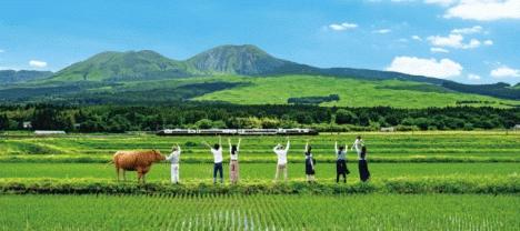 JR九州、豊肥本線全線開通プロジェクト【豊肥本線沿線の心がひとつに!!】元気がでるスペシャルムービー公開!