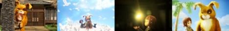 高森奈津美&星野源、W主演で声優パペットアニメ映画「ちえりとチェリー」8月1日配信開始!